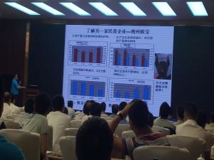 """简讯:为企网首席专家在荆州市经信委组织的全市信息化推进会上做""""互联网+精益生产""""演讲"""