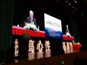 稻盛和夫最新演讲:中国企业如何在萧条中实现大飞跃