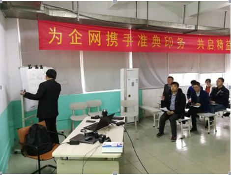 上海准典印务精益之旅正式启航