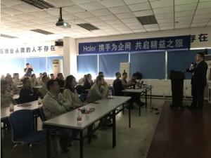 武汉海尔1#样板线革新启动大会召开